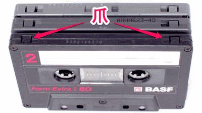 カセットテープの爪