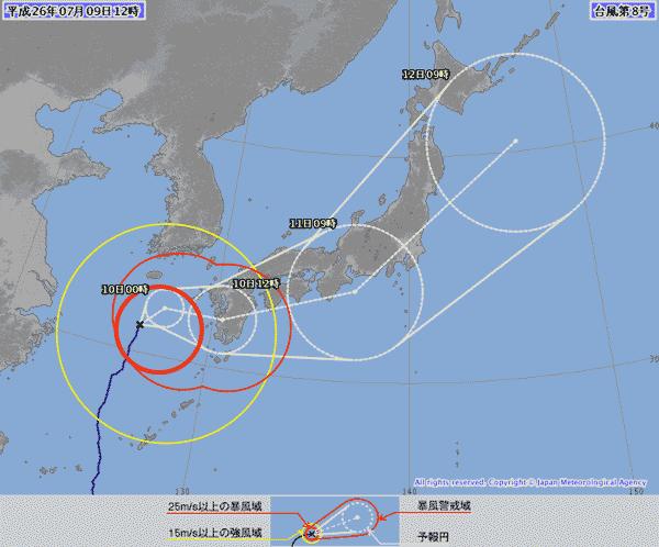 気象庁の台風進路予想図(2014/07/09 12:00現在)