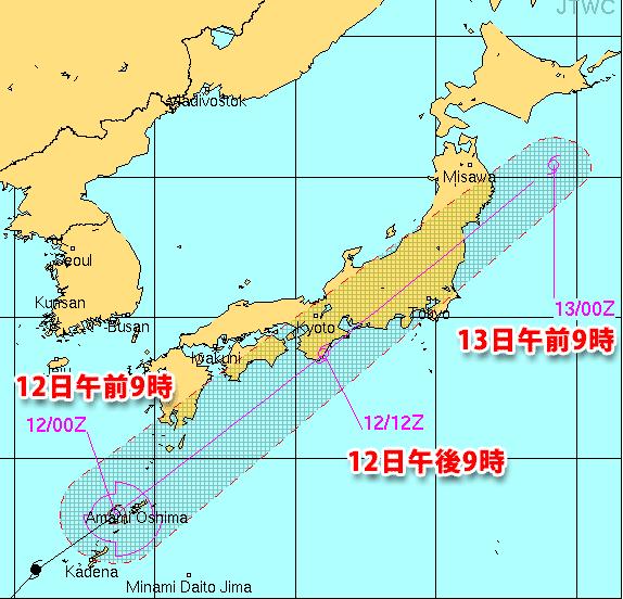 台風6号(2015)・米軍の最新進路予報情報解説