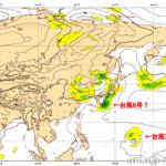 台風6号(2015年)の進路情報ヨーロッパ予測を見てみた